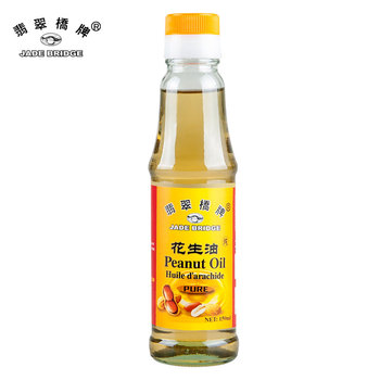 made in China High quality Kosher oil Peanut oil for cooking