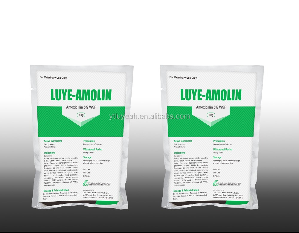 Antibiotics amoxicillin 10% water soluble powder GMP for animals