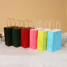 High Quality Custom Fancy Printed Kraft Paper Bag For Shopping