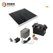 small dry cell battery for solar tab wire