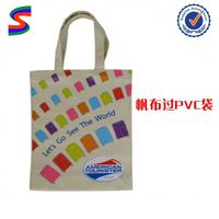 Non Woven Bag For Hotels Folding Non Woven Wedding Dress Garment Bag