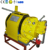 CE certified High Speed underground mining pneumatic air winch 3 ton cable pulling