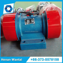 Alibaba China YZO 240v ac vibrating motor