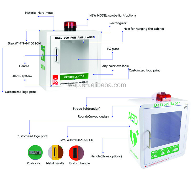WAP-812-M4S AEDCABINET'R Metal Emergency AED cabinet
