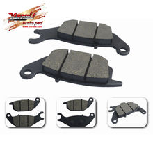 motor de la motocicleta 250cc china for brake pad