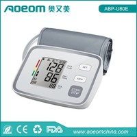 LCD memory electric wearable blood pressure monitor wholesale