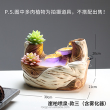Roogo resin tabletop decor succulent plants flower water fountains for decorative