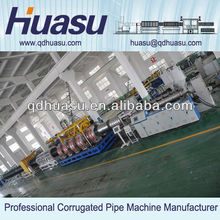 PP HDPE Double Wall Corrugated Pipe Extrusion Line