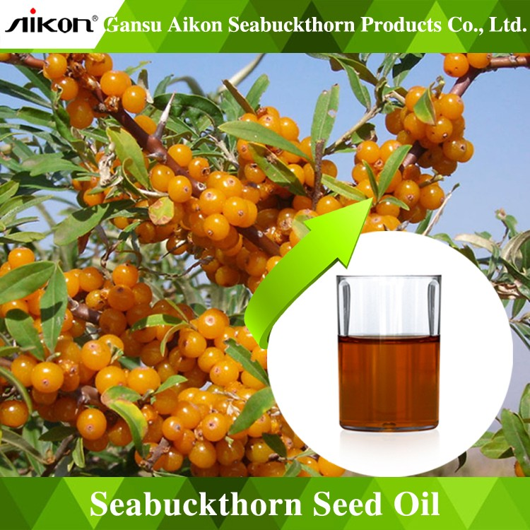 Supercritical fluid extraction medicinal seabuckthorn seed oil