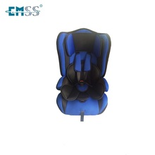 Folding Portable Children Safe Seat Safety Baby Car Seat