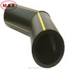 Large diameter HDPE gas pipe, Plastic gas pipe and fittings