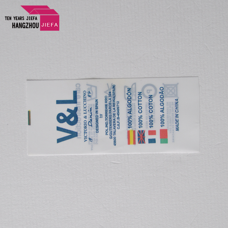 factory directly supply woven polyester wash care label for garment