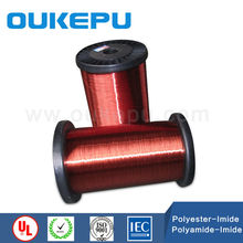 Hot sale machine 0.12 mm Enameled Copper Wire With Professional Technical Support