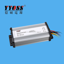 150w rainproof power supply 12V led driver low cost high quality