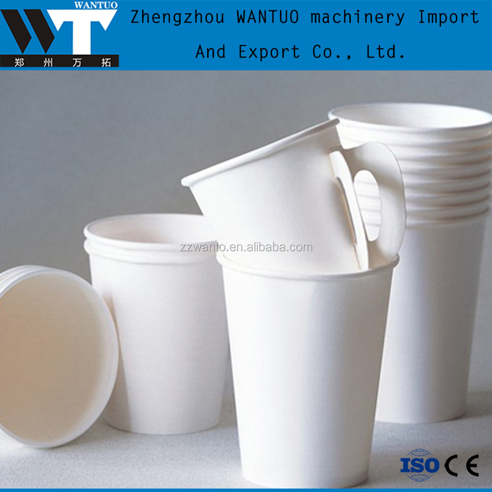 High Quality paper cup machine,automatic paper cup machine,paper cup making machine