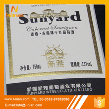 custom embossing gold stamping personalized wine labels manufacturers