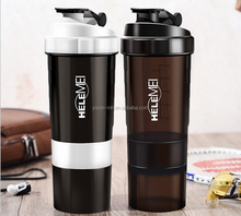 Promotioanl second new design plastic Shake protein water bottle joyshaker, Plastic shaker bottle with metal ball