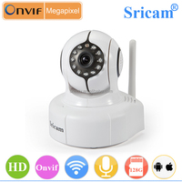 Sricam SP011 world smallest hidden video camera lens wifi real view ip cctv surveillance camera android non camera phone