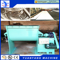 Top grade professional 500L 7.5 KW Hot sale and durable ribbon mixer