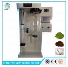 High Quantity Low Price mini Laboratory Spray Dryer For Pharmacy, Biology, Chemical,Material, Resins,Ceramics