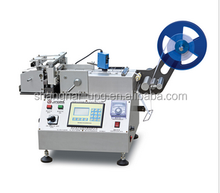 JQ-3010/JQ-3012 Micro-Computer Fully Automatic Logo Cutter(Hot and Cold)