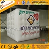 Floating advertising inflatable helium cube balloon F2050