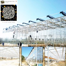 industrial greenhouse ,multi span glass greenhouse for industrial use