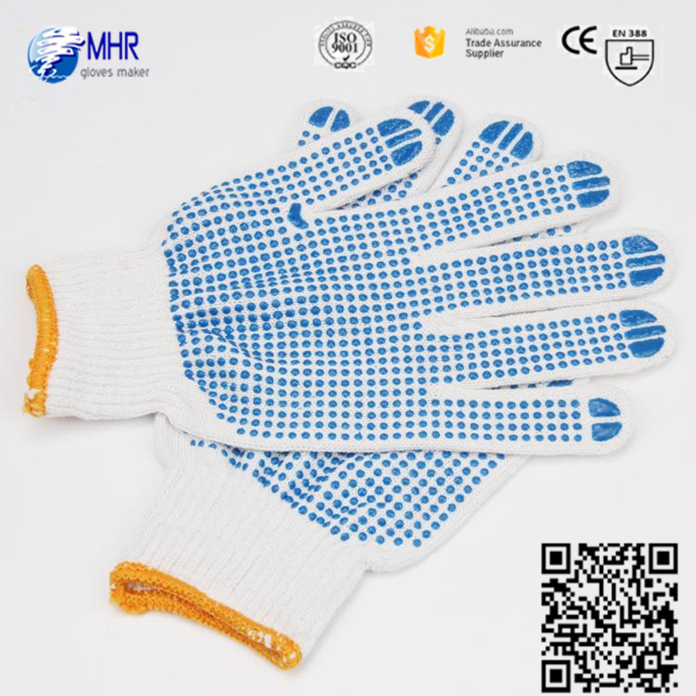 Brand MHR china working gloves wholesale double-side pvc dotted work cotton gloves