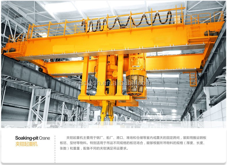 16Ton Double Beam Overhead Bridge Crane