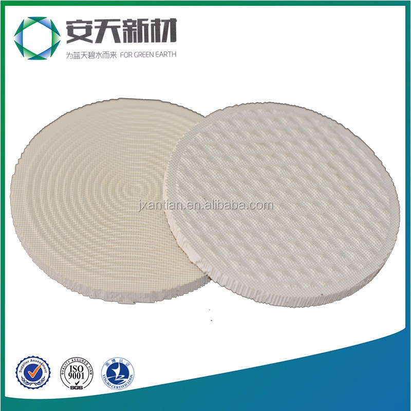 cordierite infrared ceramic heating hot plate
