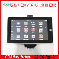 7 inch MTK MSTAR CAR truck gps navigator navigation 800mhz 128M 4G FM NO AVIN BT FREE EUROPE MAP