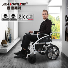 Maidesite light powered folding wheelchair with strong tires