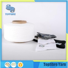 Topfibre brand high quality spandex covered yarn for socks