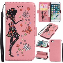 Good Quality Newest Glitter Flower Girls' Flip Leather Wallet Case for Iphone6 7 8 X