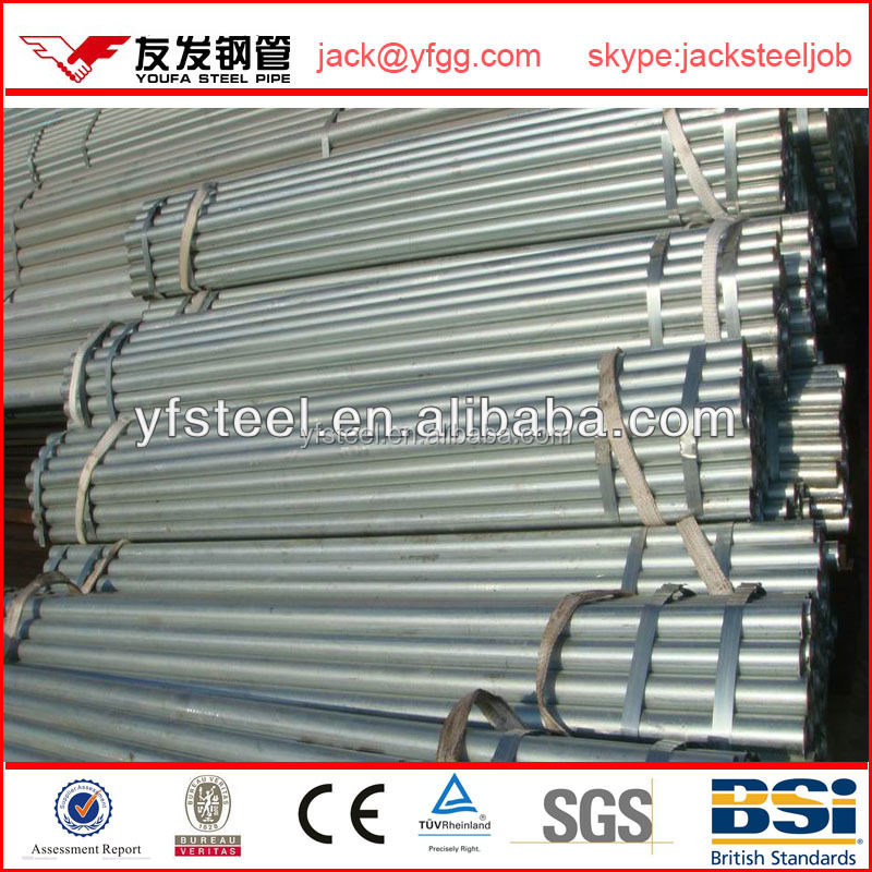 210g/m2 zinc coating welding bs 1139 metal scaffolding pipes by LGJ