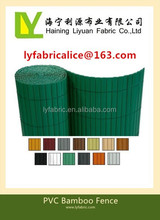 PVC bamboo fence 1x3m balcony privacy screen