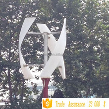 300W Vertical axis wind turbine for home use