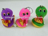 Hot sale! New style colorful 2013 Plush Snake toy keychain