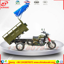 Zongshen Lifan Loncin 150cc Engine Tricycle Cargo 3 Wheel Petrol Trike Motor for Sale