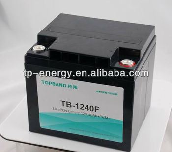 12V 40Ah energy storage lithium rechargeable battery