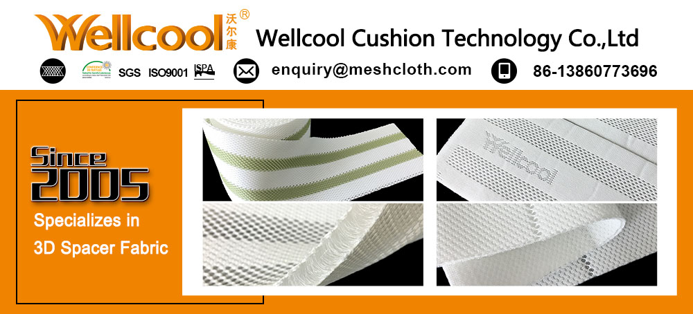 customize logo printed cooling polyester fabric mattress edge tape