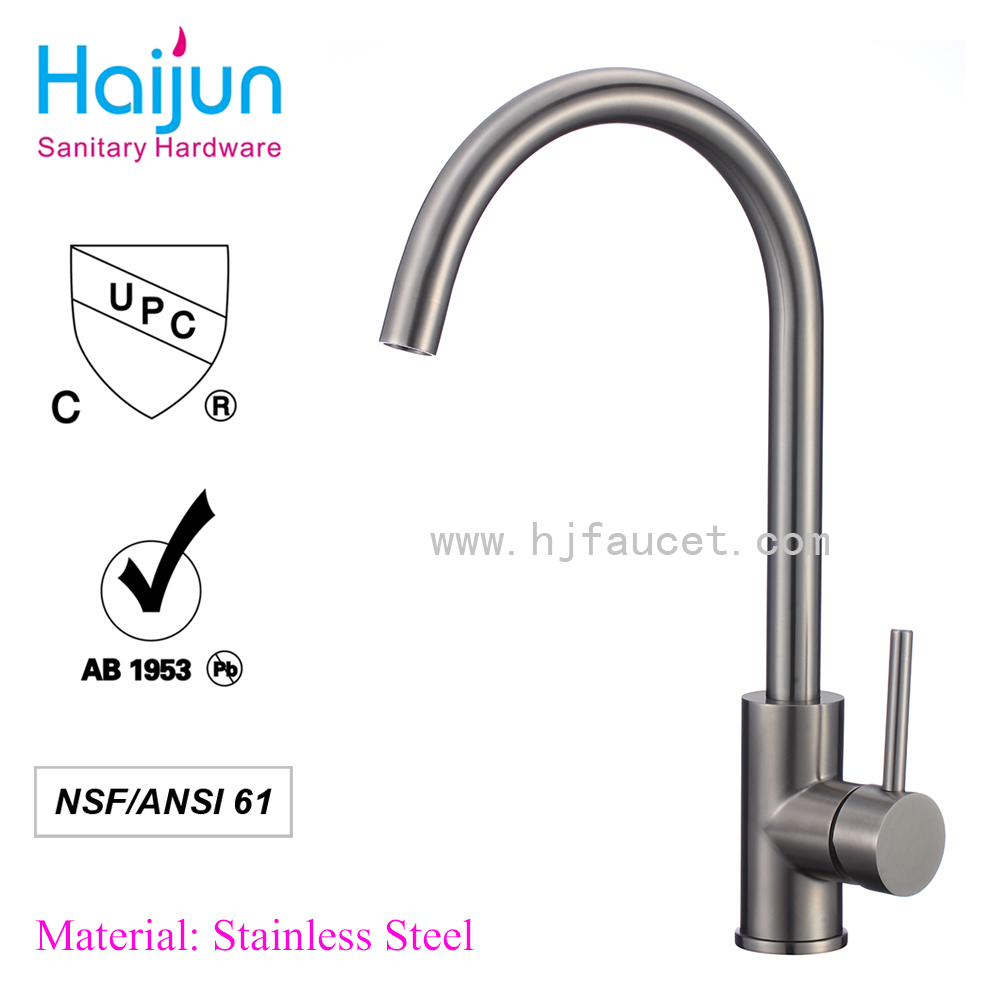 High quality stainless steel pull out kitchen faucet(82SS01)