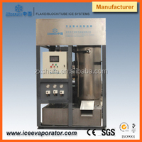 2ton ice tube machine for drinks
