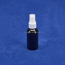 50ml/150ml/500ml cosmetic shampoo black plastic bottle