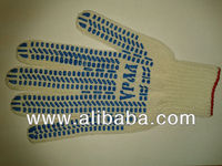 Coton work gloves Ruaaian Supplier