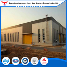 light steel construction design prefabricated workshop with large span steel structure warehouse
