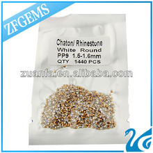 good quality 1.5~1.6mm white round russian rough diamond