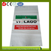 All kinds of recyclable pp bags / rice bag / sugar bag
