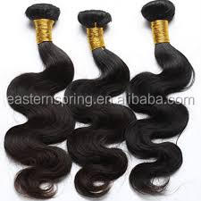 Alibaba express Wholesale Malaysia Hair 100% Unprocessed Remy Human Hair Virgin Malaysian hair