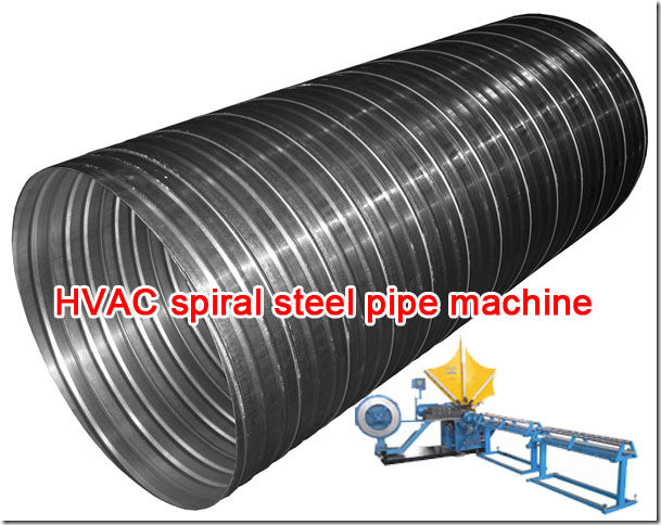 Hvac spiral steel pipe machine view
